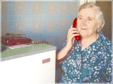 Звонят из пенсионного фонда сих