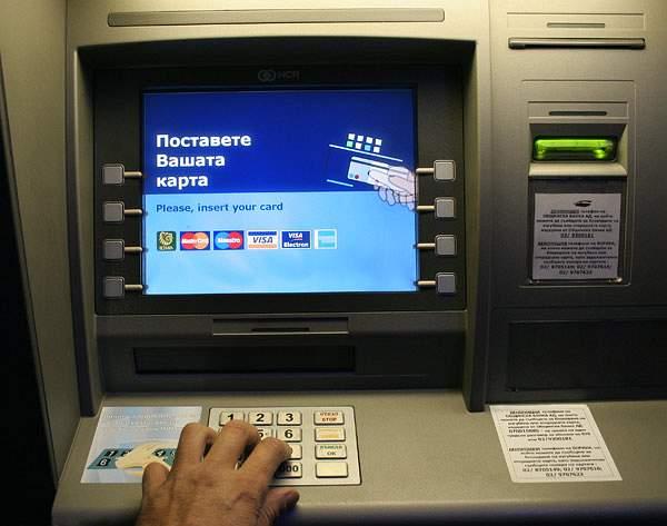 стоило мошенничество с картами укрсиббанка Что