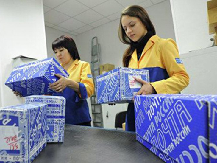 Как доставлять товары почтой